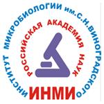 ИНМИ РАН