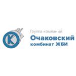 Очаковский завод ЖБК